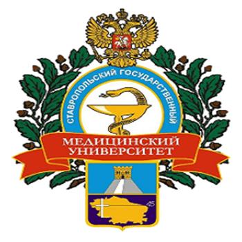 Stavropol State University (Russia)